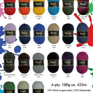 Opal Uni Solid Colour Sock Yarns